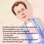 Gaiatice